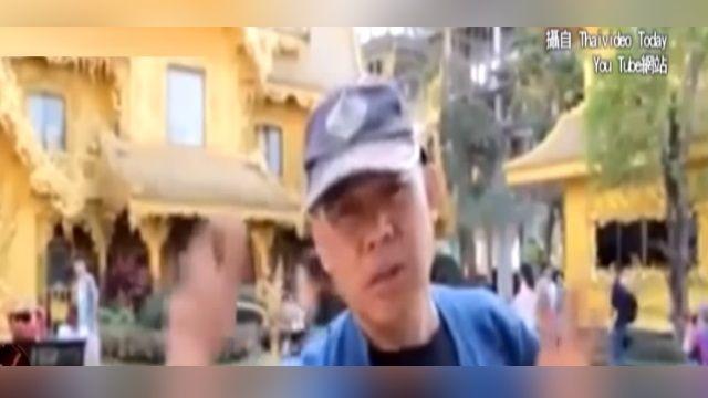 禁「陸客」上廁所?什麼事惹惱泰國人?
