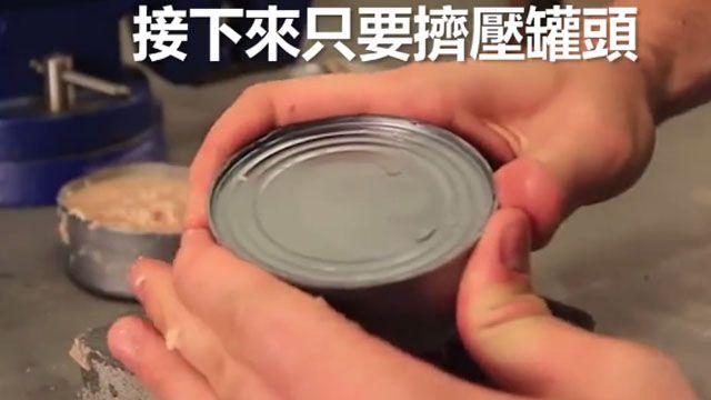沒開罐器怎開罐頭?俄科學怪人用這招