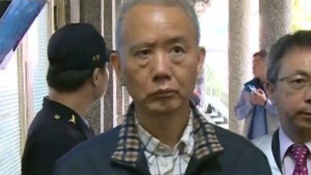 頂新案宣判魏應充6人無罪 民眾:還有天理?