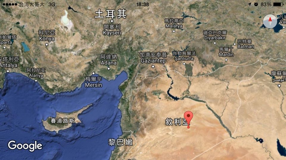 向IS宣戰!俄空襲敘利亞 至少40平民死亡