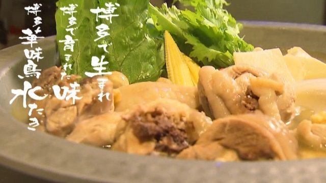 日本百年雞肉鍋!不用出國也吃得到