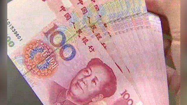 今起人民幣「裝進籃子」晉升國際貨幣!