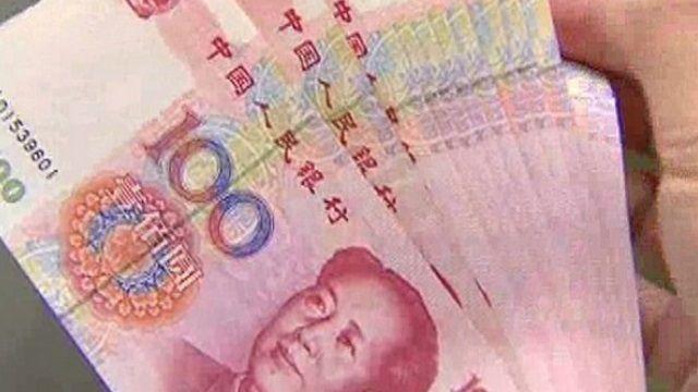 IMF宣布人民幣加入特別提款權SDR