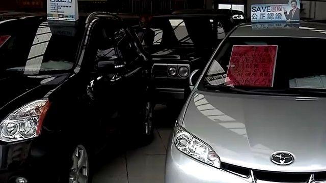 中古車價怎訂?買車維修成本加1成
