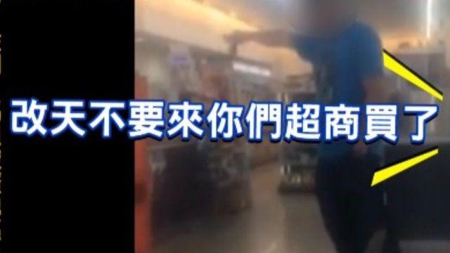 沒提供筷子?男顧客對女店員飆國罵