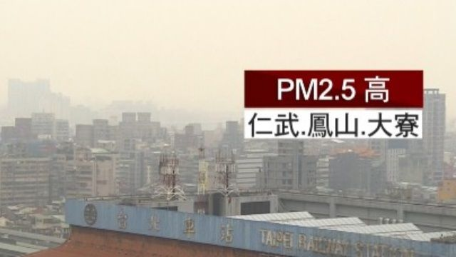台灣50年內發生規模7地震機率高