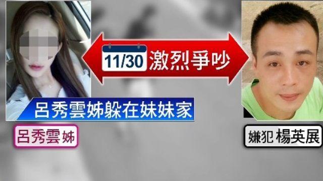 信吉電視主持人夫妻 遭槍擊一死一重傷