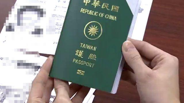 158國免簽待遇 台灣護照黑市行情高!