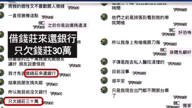 大陸假「刀郎」 詐騙女粉絲30萬