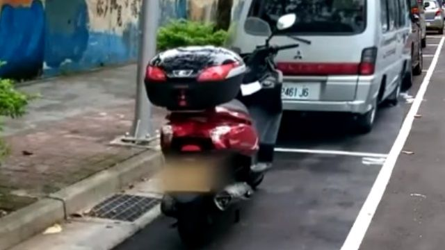 警搞不清?黃牌重機停汽車停車格遭開罰