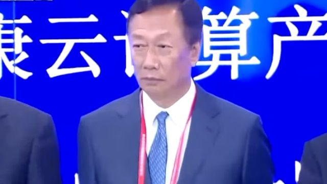 台灣第一!郭董裸捐9成財產估1300億