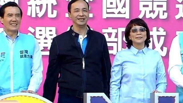 朱玄競選總部成立 提前打出「團結牌」