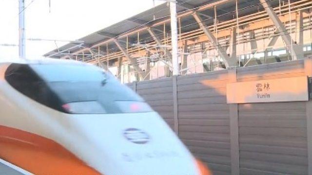 「高鐵」變「慢鐵」?增三新站惹民怨!