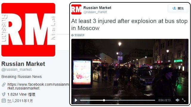 封街!莫斯科首都公車站爆炸 3傷