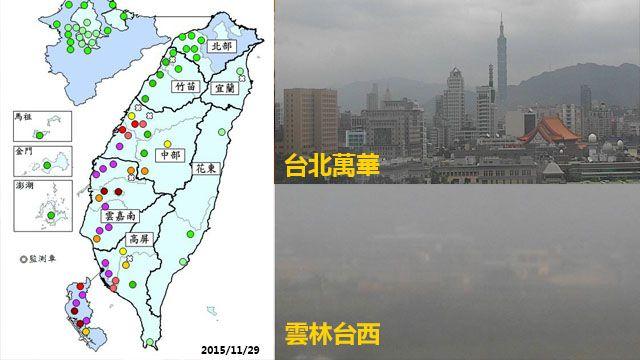 空氣紫爆有理?台灣減碳列「非常糟糕」