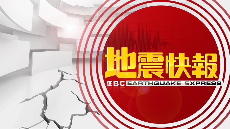 印尼安汶島 發生芮氏規模7強震
