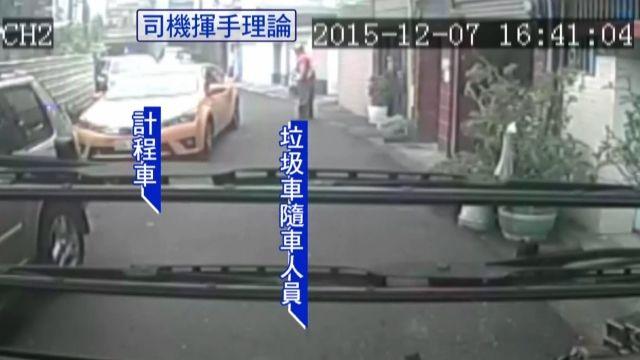 巷子遇垃圾車 司機不退讓嗆「找人來堵」