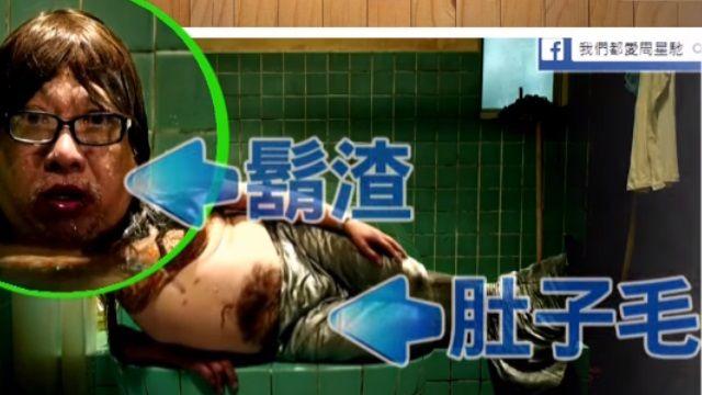 周星馳「美人魚」 撞日本卡通「海賊王」