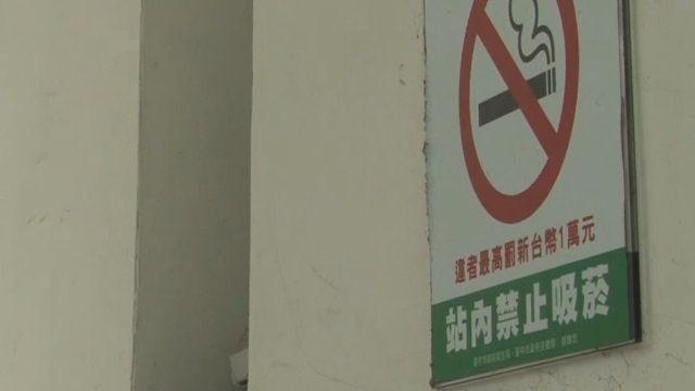 制止抽菸竟挨打 公車上演「拳」武行