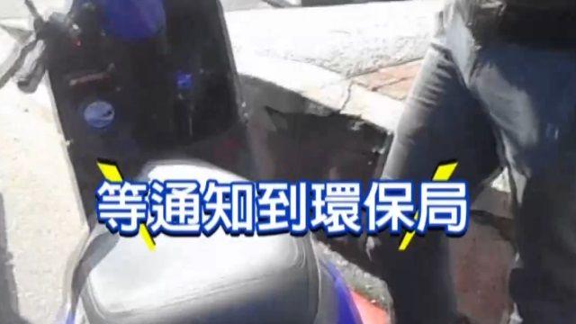 犯法先大聲!改裝車被抓竟嗆警執法過當