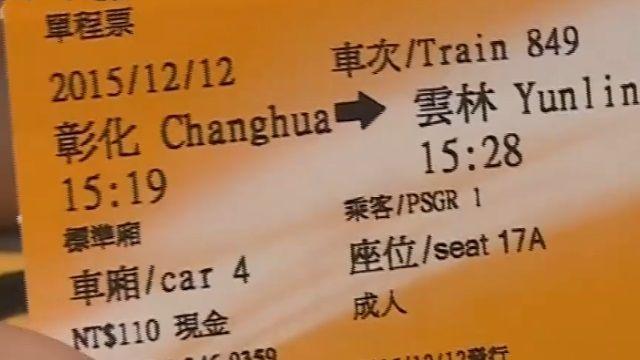 買1送1至15日!高鐵假日換票潮 衝3倍