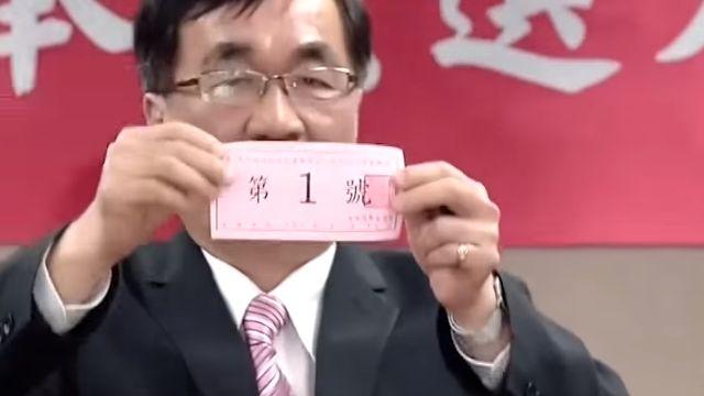 2016總統大選號次抽籤出爐 朱1.蔡2.宋3.