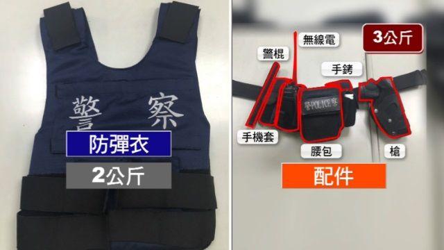 防彈衣卡卡「易壓胸」女警怨:壓平了