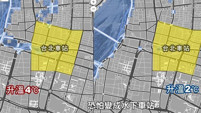 升溫4度 台灣西半部沿海區將淪陷