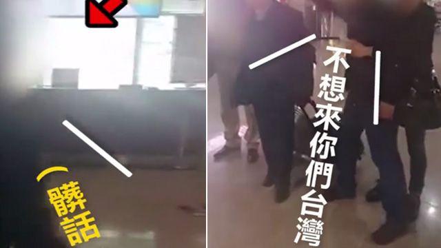 失控大鬧桃園機場 男嗆:不想來台灣