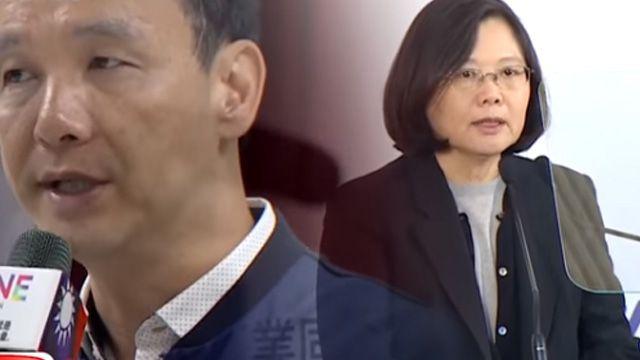 紫光收購台灣IC設計業 朱蔡同喊反對