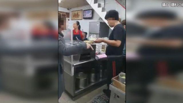 咆哮姊鬧小吃店嗆有付錢 路人蒐證挨罵