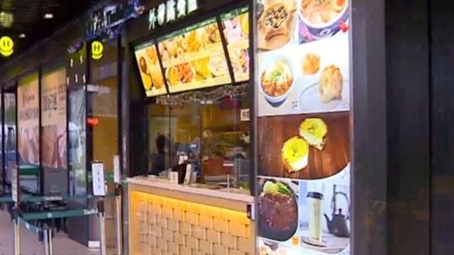 大阪必吃起司塔來台 搶港點店外帶門市