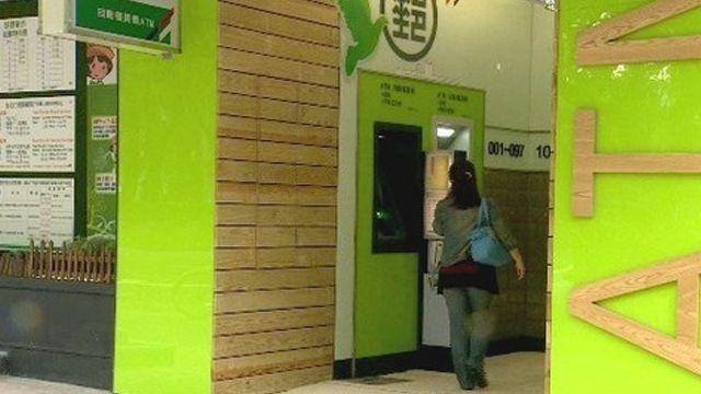全台郵局ATM異常 無法領錢  郵局已緊急維修中!