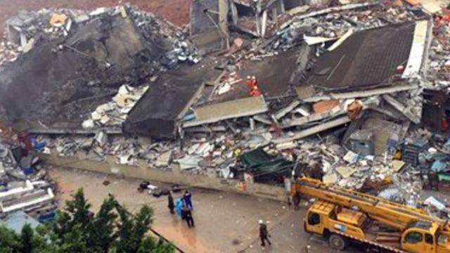 深圳發生山崩 工業園區遭「吞沒」