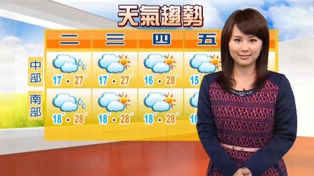 南風送暖到周三 周四晚變天降雨增
