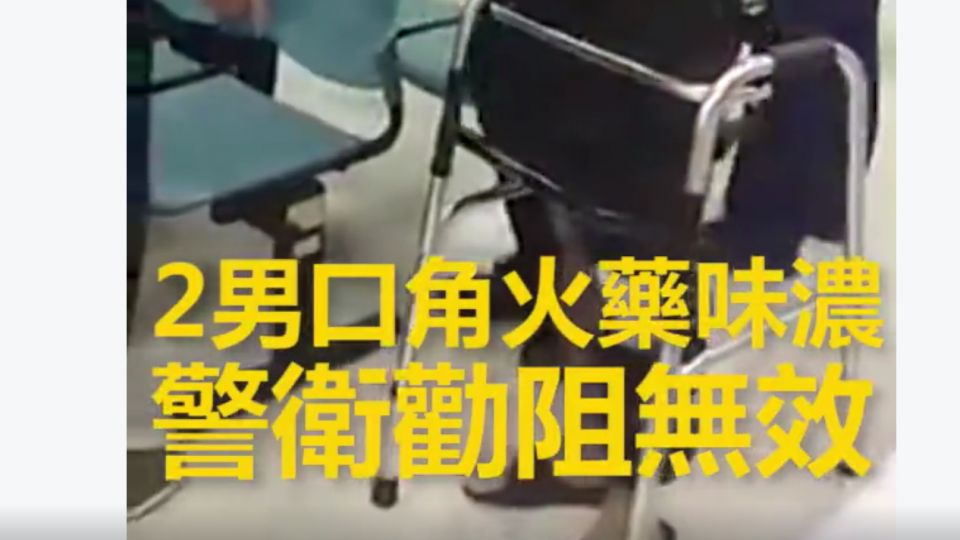 左營軍總大廳爆口角 質疑性向引爆衝突
