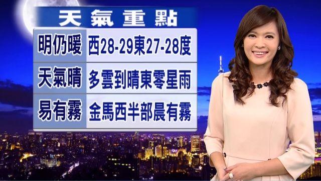 【2015/12/22】 台北30.5度 67年來最熱冬至