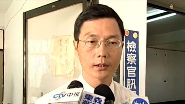 最貪檢察官井天博判11年半 潛逃出境