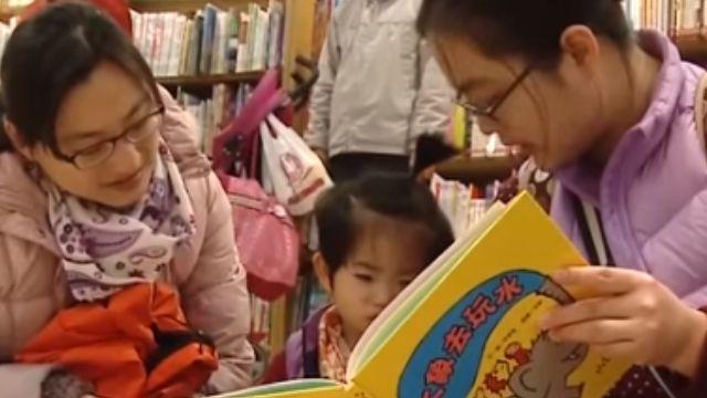 教育部推廣童書 採購項目驚人重複