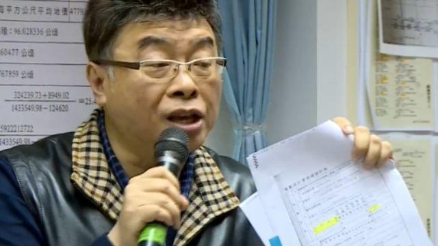 綠公布道歉錄音打臉 邱毅控妨害秘密