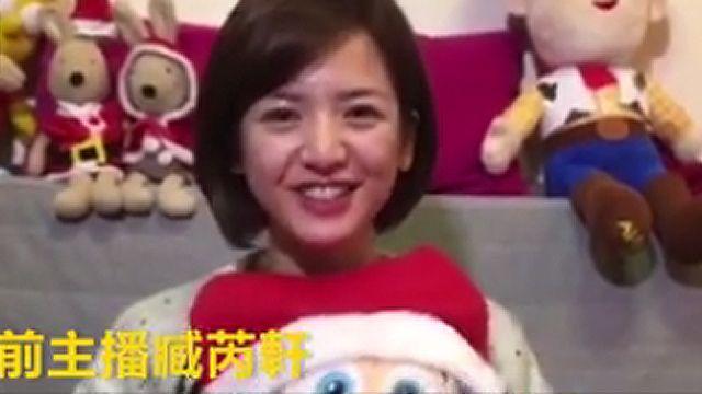 氣象主播轉行演反派 臧芮軒:不想後悔