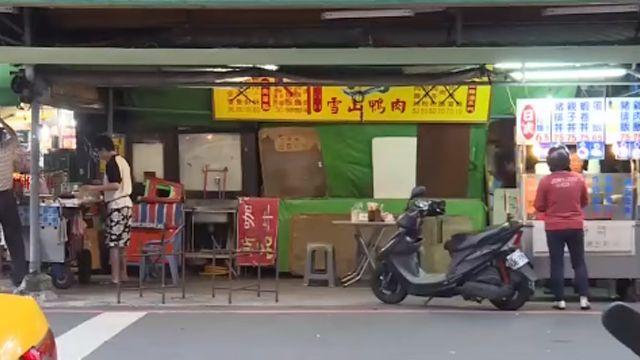 臨近南機場 攤販遭控出租國有地圖利