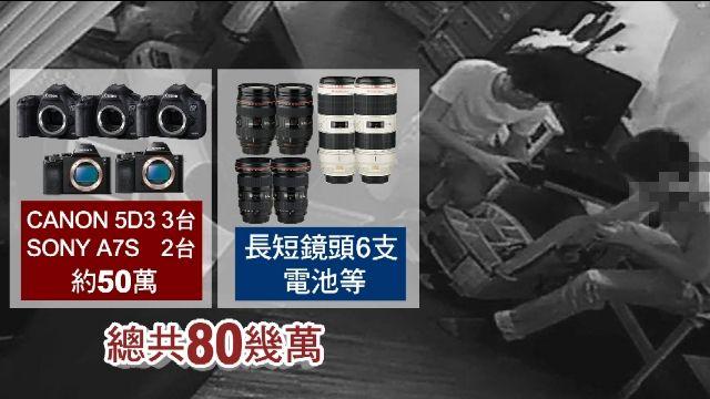 假租相機詐騙千萬 陳嗆:我爸是少將