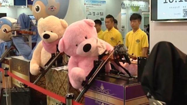 2015年度趣聞 台灣機器泰迪熊入榜
