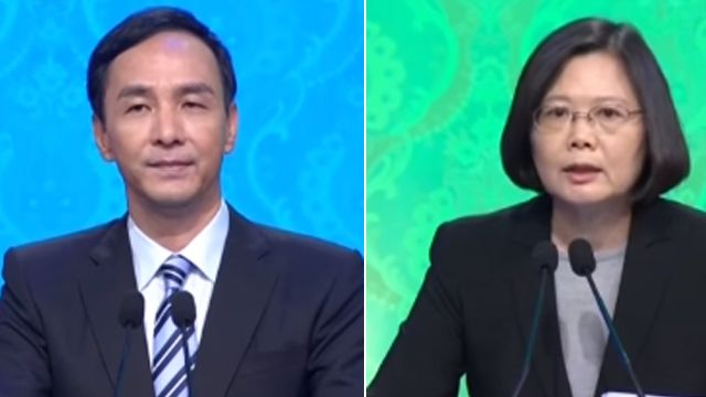 朱蔡辯論變「拌嘴」 互攻扁馬時期缺失
