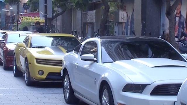 車商爆料:超跑租賃靠「撞車」賺錢?