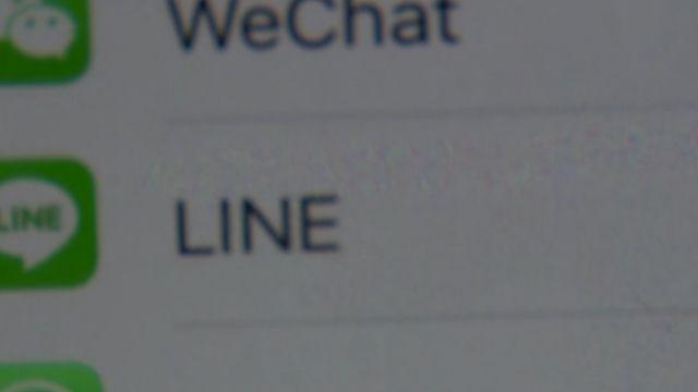 手機空間被吃光! 網友一招幫LINE減重