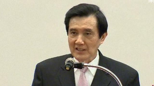 馬總統嚴正要求日本對台慰安婦道歉賠償
