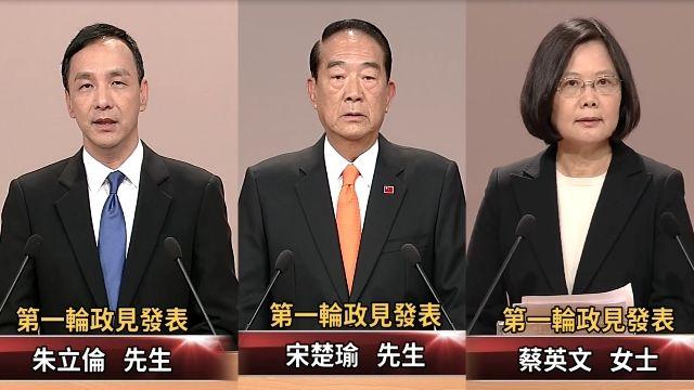 總統政見會第二場 朱叫陣要求第三場改辯論