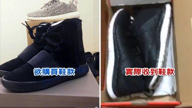 7萬8買限量名牌鞋 賣家寄舊球鞋涉詐欺